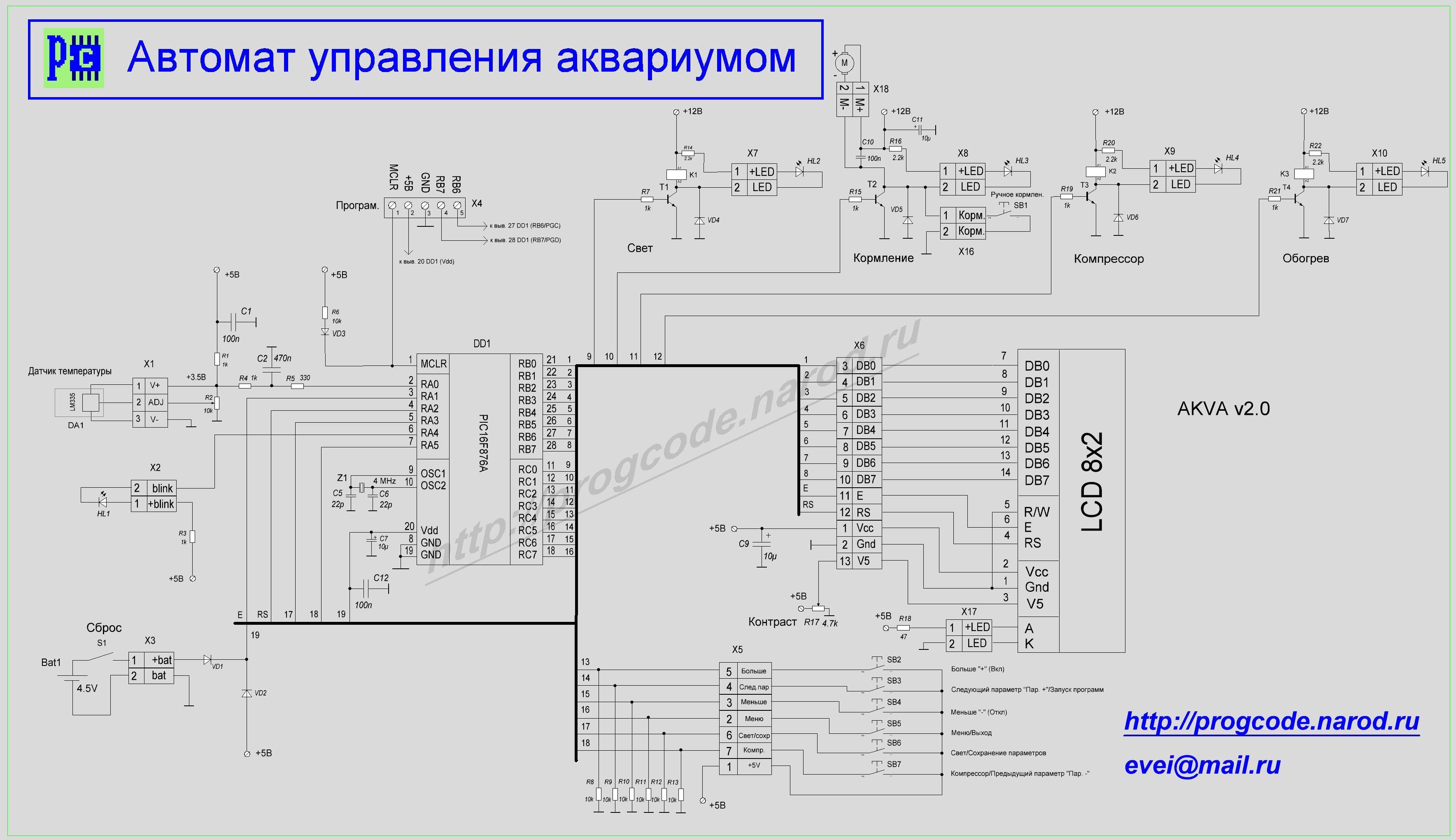 схема ик датчик на микроконтроллере