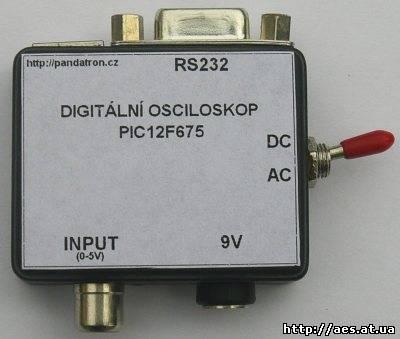 Осцилограф на микроконтроллере PIC12F675