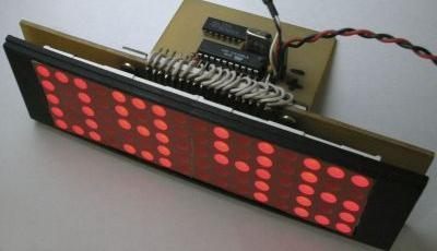 Термометр с индикатором TIC55.