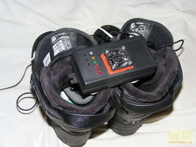 Сушилка сноубордической и горнолыжной обуви