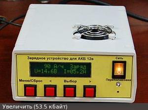 Автоматическое ЗУ на МК ATmega16A