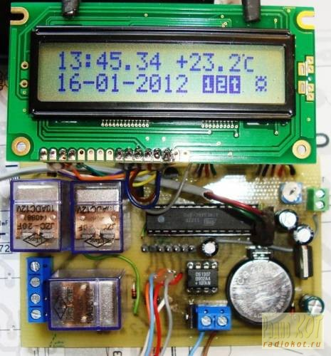 Цифровое устройство, для автоматического управления исполнительными приборами.