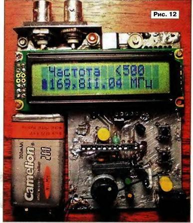 Универсальный измерительный прибор на микроконтроллере