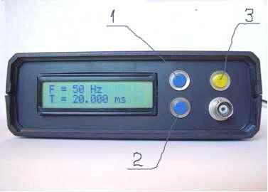 Универсальный измерительный прибор «АВО-2006»