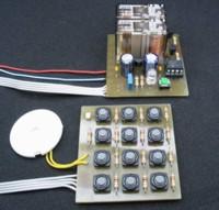 Кодовый замок на микроконтроллере
