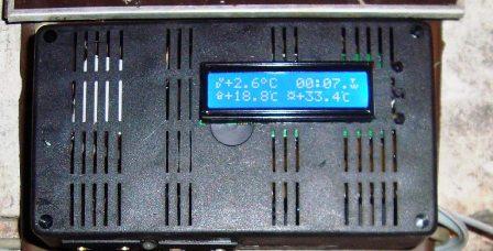 Термостат для управления однокамерным холодильником.