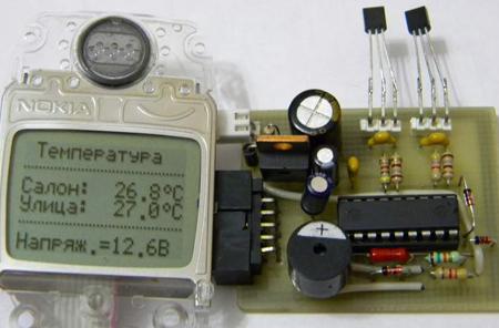 Автомобильный 2-х канальный термометр на PIC16F628A