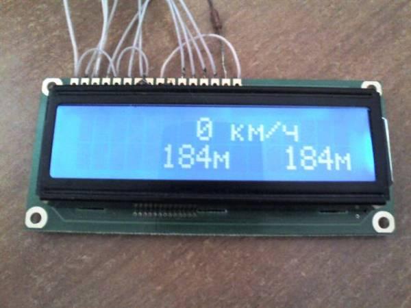 Велоспидометр на микроконтроллере ATtiny2313