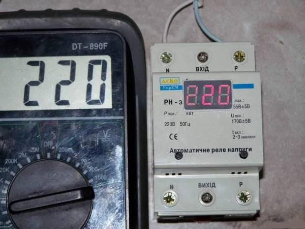 Устройство защиты от критических изменений сети  220 Вольт